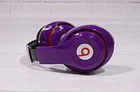 Наушники беспроводные Beats Studio TM-010 Bluetooth (by Dr. Dre) фиолетовые, фото 6