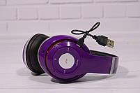 Наушники беспроводные Beats Studio TM-010 Bluetooth (by Dr. Dre) фиолетовые, фото 9