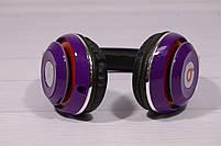 Наушники беспроводные Beats Studio TM-010 Bluetooth (by Dr. Dre) фиолетовые, фото 8