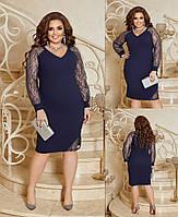 Платье нарядное в расцветках 90121, фото 1