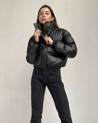 Женская короткая объемная курточка на кнопках