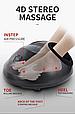 Массажер для ног Foot Massager, фото 3