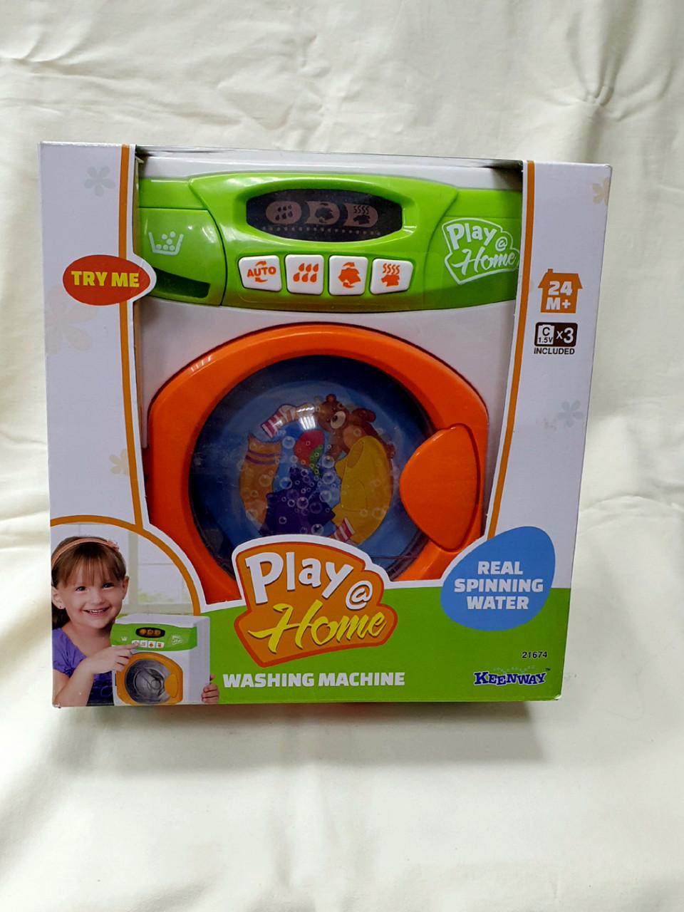 Детская стиральная машинка Keenway Play@Home new color
