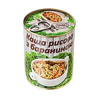 Каша рисовая с бараниной Lappetit 340 г 4820021840326, КОД: 1598869