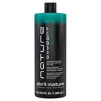 Окислительная эмульсия для волос Abril et Nature Oxydant 6% (20 Vol.) 1000 мл