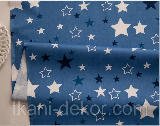 Сатин (хлопковая ткань) белые, синие звезды на синем