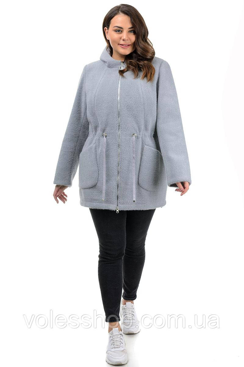 Куртка альпака, демисезон,женская серая (50,52,54,56р)