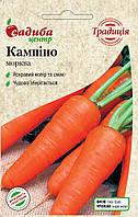 Насіння морква КАМПІНО,  10 г. СЦ Традиція