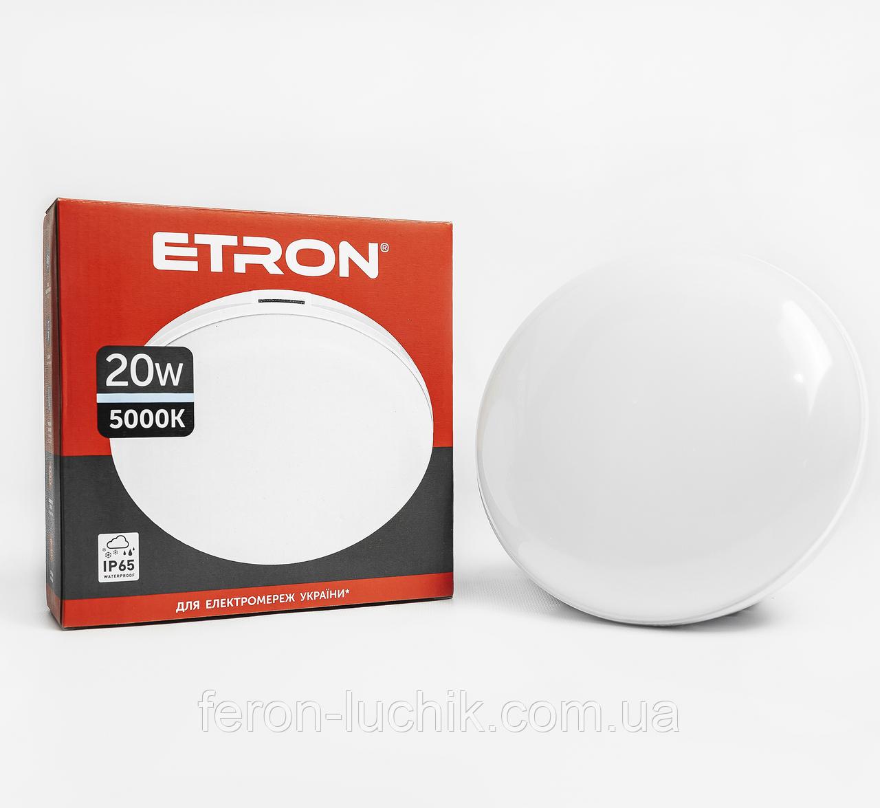 Светильник LED 20W 5000К IP65 ЖКХ ETRON светодиодный потолочный накладной круглый Communal 1-EСP-506-C
