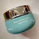 Гиалуроновый Крем Аква-баланс  дневной крем Для всех типов кожи, увлажняющий, фото 7