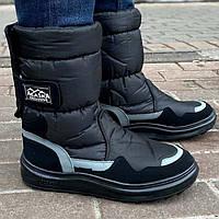 Сапоги мужские дутики зимние Аляска, мужская зимняя обувь, зимние сапоги дутики черные, чоботи дутіки чоловічі
