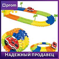 Автотрек игрушка 360 деталей