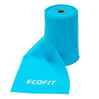 Эспандер ленточный ТПЕ 12000*150*0,5 мм Ecofit MD1320 0.5mm