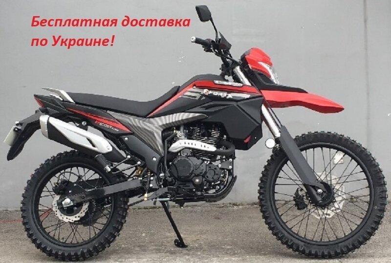 Мотоцикл Forte FT300GY-C5D
