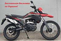Мотоцикл Forte FT300GY-C5D, фото 1