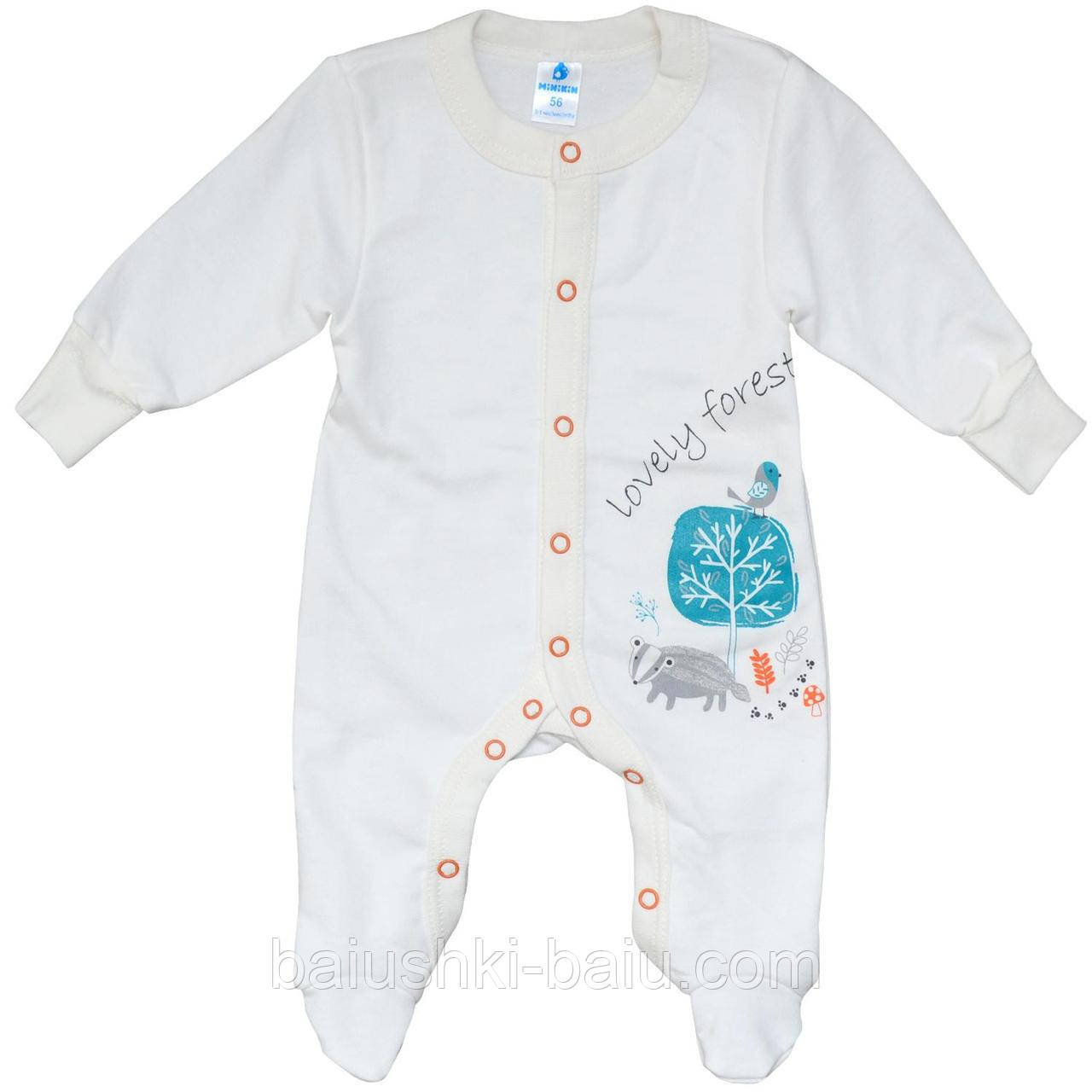 Человечек теплый для новорожденного ребенка, р. 68 (футер)