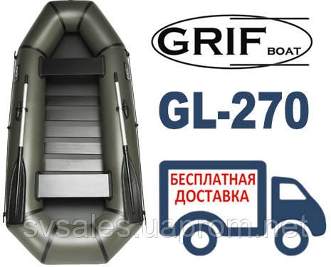 Grif GL-270 лодка 2-местная (Разные модификации)