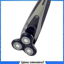 Электробритва Gemei GM-7720 - профессиональная, беспроводная, мощная мужская бритва с плавающими головками, фото 2