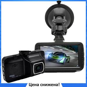 Автомобильный видеорегистратор DVR D 101 6001 HD - регистратор авомобильный Full HD, ночной режим