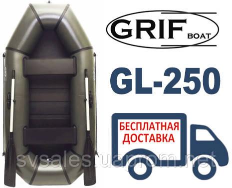 Grif GL-250 лодка 2-местная (Разные модификации)