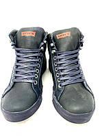 Мужские зимние ботинки кожаные натуральная кожа натуральный мех синие на шнуровке