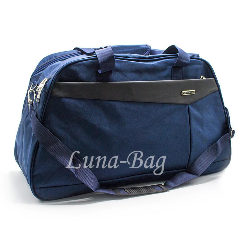 Дорожная сумка 3 Цвета Синий