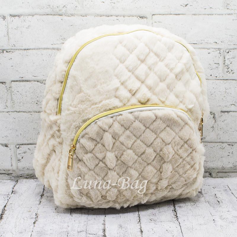 Стеганный плюшевый рюкзак 3 Цвета Бежевый.