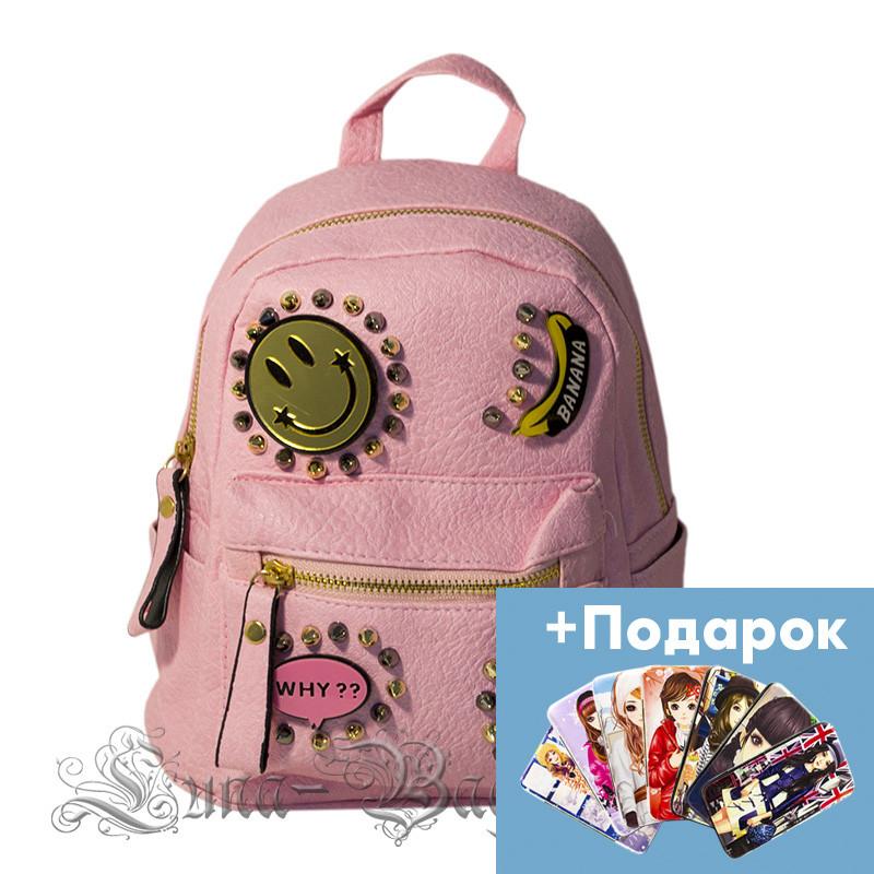"""Рюкзак """"Badges Mini"""" 3 Цвета Розовый."""
