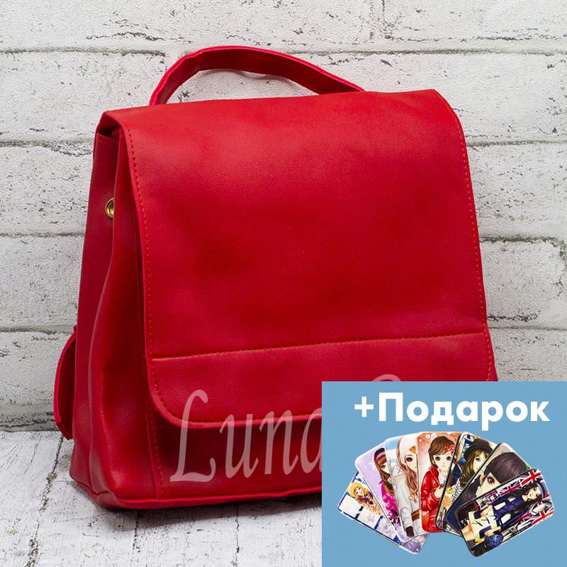 """Женский рюкзак """"City"""" Цвет: Красный."""