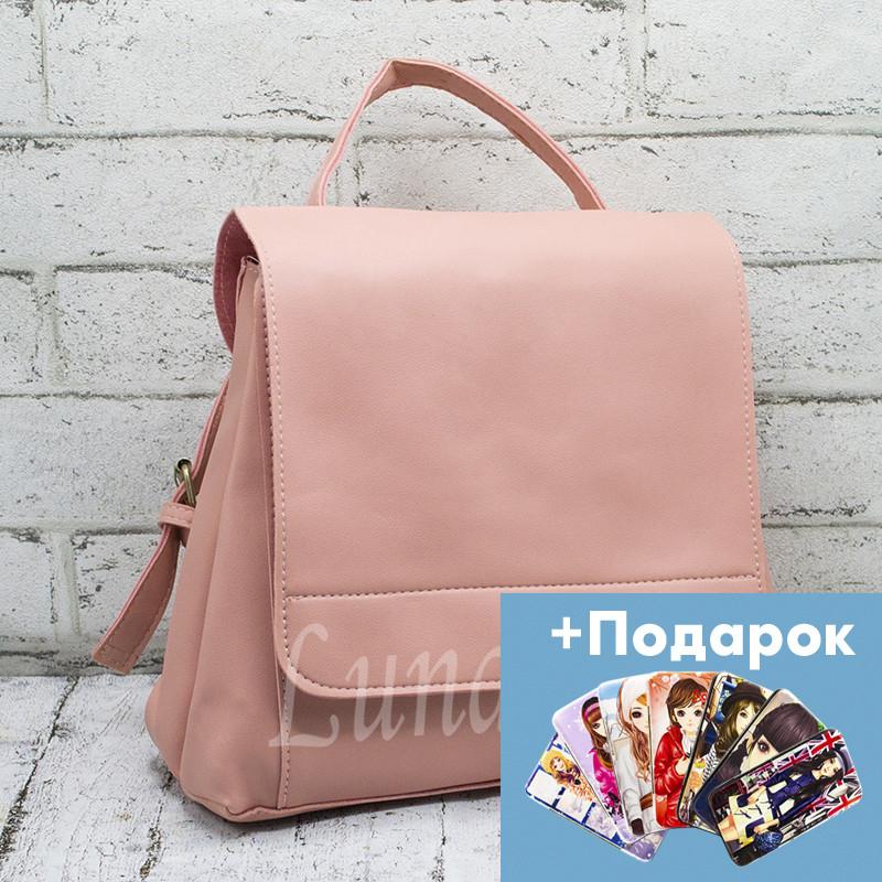 """Женский рюкзак """"City"""" Цвет: Розовый."""