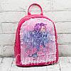 Детский рюкзак перевертыш с пайетками Lol/Русалка.Цвет:Малиновый  3., фото 2