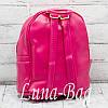 Детский рюкзак перевертыш с пайетками Lol/Русалка.Цвет:Малиновый  3., фото 3