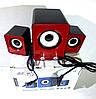 Компьютерные колонки акустика IS 12 220v Красные | акустические мощные колонки | музыкальная колонка, фото 6