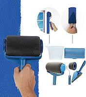 Валик.Paint Brush Roller набор для покраски, комплект валиков для покраски с резервуаром для краски