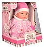 Пупс игрушечный в розовой одежде с бутылочкой M 3887 UA LIMO TOY мягконабивной, музыкально-звуковой   куколка, фото 5