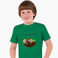Детская футболка для мальчиков Амонг Ас Самозванцы (Among Us Impostors) (25186-2415-2) Зеленый