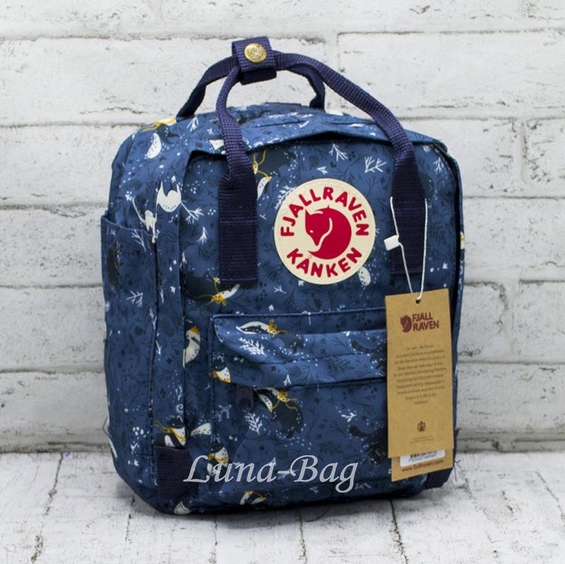 "Рюкзак ""KÅNKEN Mini"" 6 Цветов ""Blue"""