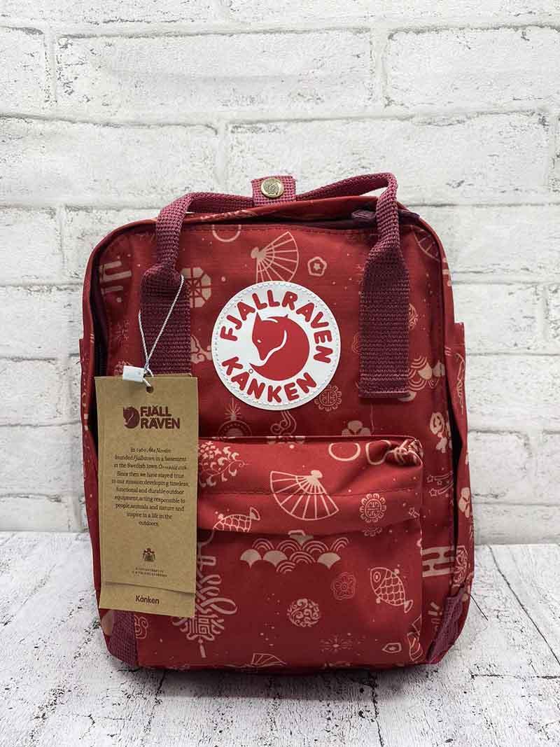 """Рюкзак """"KÅNKEN Mini"""" 6 Цветов Красный"""