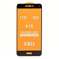 Защитное стекло Fiji 21D Full Glue для Huawei P8 Lite 2017 / P9 Lite 2017 черное 0,3 мм в упаковке