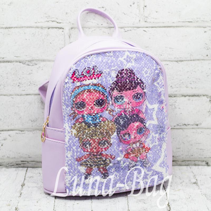 Детский рюкзак перевертыш с пайетками Lol/Unicorn.Цвет:Сиреневый