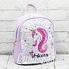 Детский рюкзак перевертыш с пайетками Lol/Unicorn.Цвет:Сиреневый, фото 2