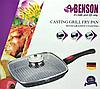 Сковорода со съемной ручкой Benson BN-310 (гранитное покрытие) | сковородка Бенсон, сковорода с крышкой Бэнсон, фото 5
