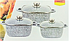 Набор посуды Benson BN-331 (6 предметов) гранитное покрытие | кастрюля с крышкой | кастрюли | посуда Бенсон, фото 5