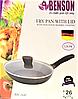 Сковорода с антипригарным мраморным покрытием с крышкой Benson BN-341 (26 см) | сковородка Бенсон, фото 4