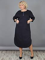 Женское платье NadiN 1473 2 Синее 58 р 1473258, КОД: 1256311