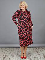 Женское платье NadiN 1413 2 Красный 56 р 1413256, КОД: 1256858