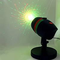 Уличный новогодний лазерный проектор для дома Laser Light Motion Лазерная установка Звездное небо Star Shower