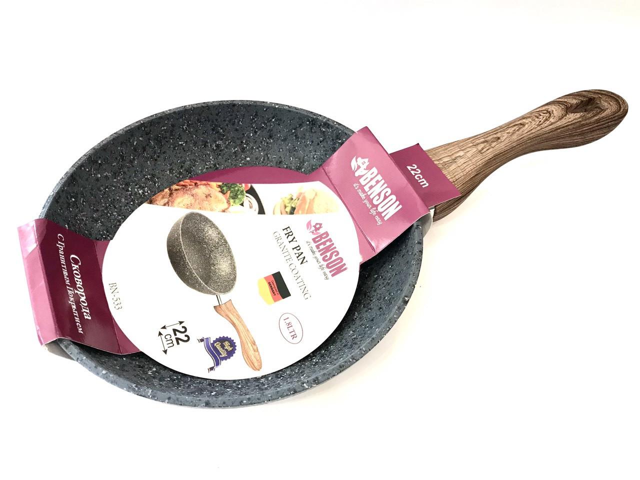 Сковорода Benson BN-533 (22 см) антипригарное гранитное покрытие, SOFT TOUCH | сковородка Бенсон, Бэнсон