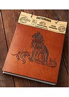 Скетчбук Drevych Wild A5 80 листов 0156161, КОД: 2447890