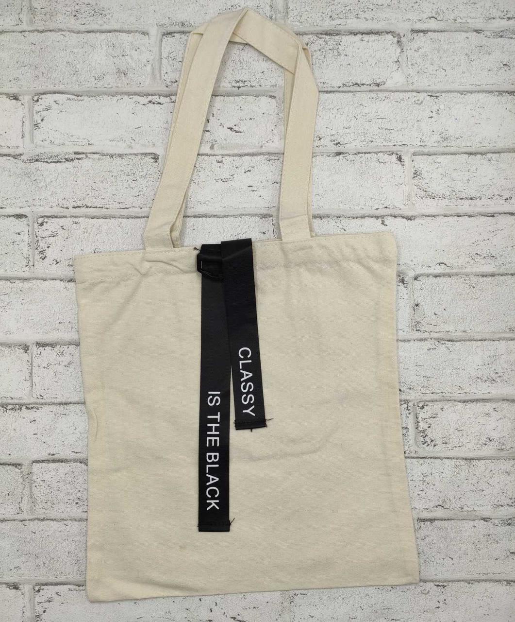Стильная сумка шоппер  белый